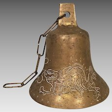 Vintage Bronze Bell with Incised Dragons Design   w/ Hanging Chain Clapper in Place