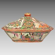 Vintage Asian Rose Medallion Style Lidded Dish Beautiful Colors and Detailing