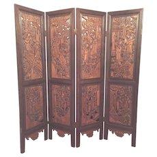 Vintage Oriental Privacy Screen Pressed Wood Great Detailing Brass Reversible Hinges