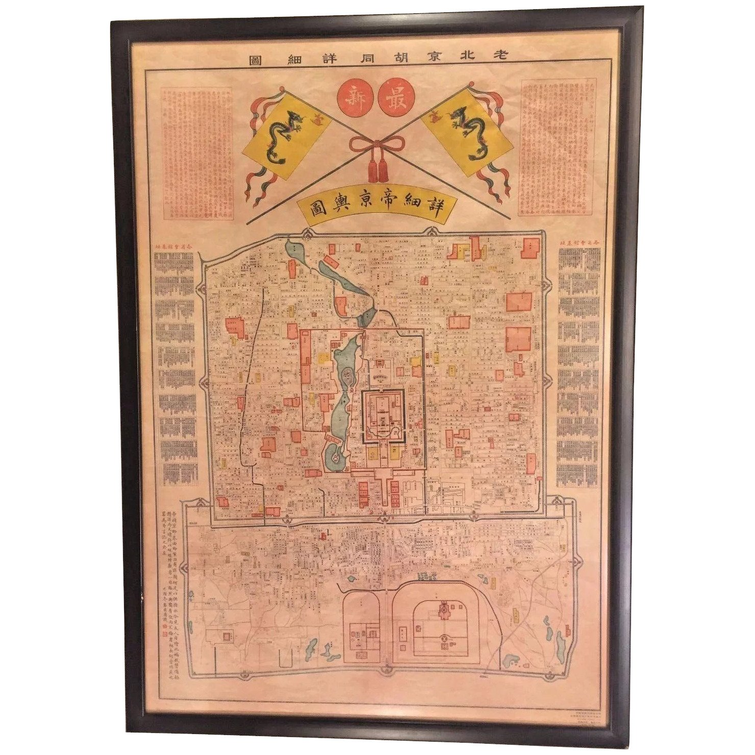 Vintage Colored Oriental (Chinese) Map of Beijing aka Peking - The on maps in text, maps in art, maps in home, maps in paintings, maps in paper, maps in wood,