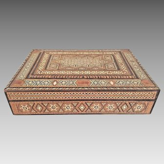Vintage Middle Eastern Wood Box with Inlay Hinged Top Fabric Cover Inside