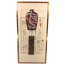 Vtg Xu Zhong Ou Water Color Painting Vases Pencil Signed Framed & Matted 1994 #3 of 3