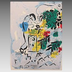 Marc Chagall Signed Lithograph in Frame   Easter Celebration Fetes De Paque 1954