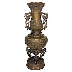 Antique Asian Bronze Vase Qing Dynasty Dragons and Peacock Detailing Beautiful Piece
