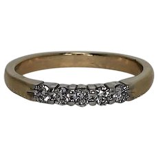 Diamond Band 1/4 ctw, 14 kt Yellow and White Gold