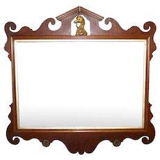 English Mahogany Mirror