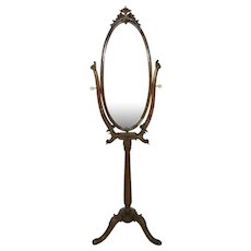 Oval Swivel Floor Mirror