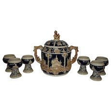 German Wine Bowl with Lid and Six Cups