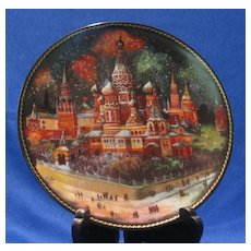 """St. Basil's Collector Plate From The """"Jewels Of The Ring"""" Series"""