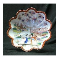 Footed Geisha Girl Pattern Nut Dish