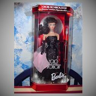1994 NRFB Solo in the Spotlight Brunette BARBIE Doll