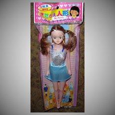 Vintage Japanese Fashion Doll