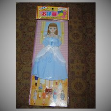 Takara Jenny 1980's Outfit *NRFB