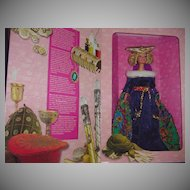 Medieval Lady Barbie 1994 *Mint!