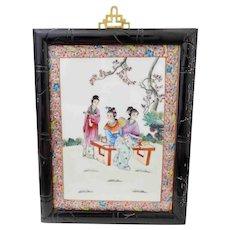 20th C. Framed Famille Rose Chinese Enamel Porcelain Plaque, Court Ladies on Bench