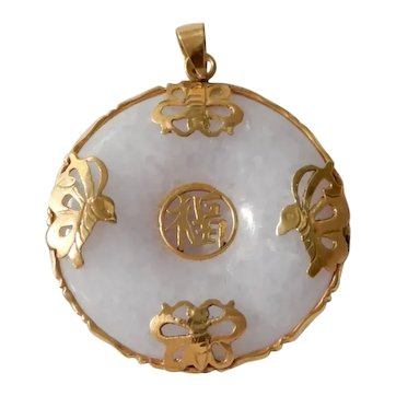 Vintage 14K Gold Jade Pendant With Butterflies