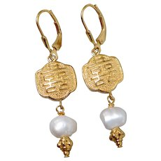 **LAST CALL** Atara Gold Overlay Sterling Silver and Fresh Water Pearl Asian Motif Pendant Earrings