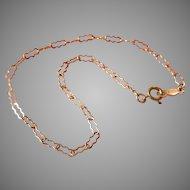 Vintage 14K Yellow Gold Fancy Open Crinkle Link Bracelet