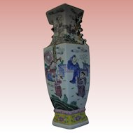 """Antique Chinese Famille Rose Foo Lion Handles Large Imperial Vase Early 19th Century 17"""""""