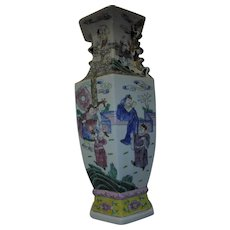 """17"""" Antique Chinese Famille Rose Foo Lion Handles Large Imperial Vase Early 19th Century"""
