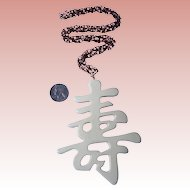 "Huge 5"" inch Asian Script Character Celluloid Pendant Necklace"