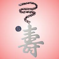 """Huge 5"""" inch Asian Script Character Celluloid Pendant Necklace"""