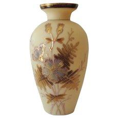 Bohemian Custard Glass Enameled and Gilt Decorated Vase
