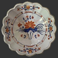 Vintage Tiffany Ceramic/Terra Cotta Bowl - Hand painted in Italy
