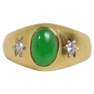 Vintage Jadeite Jade and Diamond 20K Gold Gypsy Style Ring