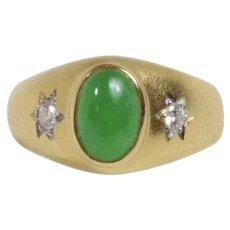 Vintage Jade and Star Set Diamond Gypsy Three Stone Ring, Stacking Band