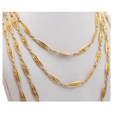 French Victorian 18K Gold Heavy Filigree 60 Inch Chain Necklace