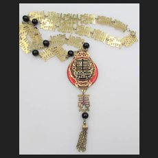 Vintage Chinese Character Enamel Pendant Necklace