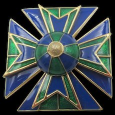 Ciner Blue Green Enamel Maltese Cross Brooch/Pendant