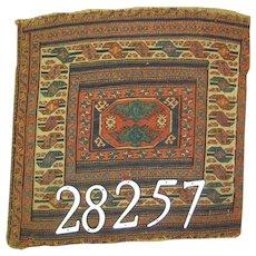 Antique Russian handmade Sumak Rug, Approx. 1'-5X1'-8
