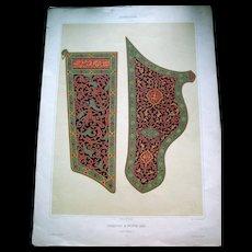 Prisse d'Avennes Folio of 7 Antique Lithographs of Arabesques and Arab Art, c. 1869-1876