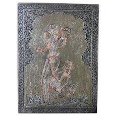 Islamic Tinned Copper Miniature Engraving Romantic Scene and  Arabesques