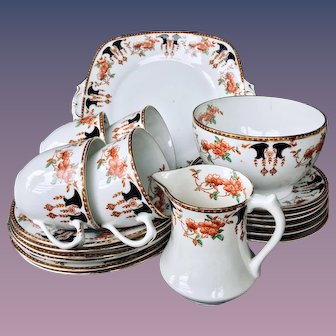 English Vintage Bone China Tea Set- 19 Pieces