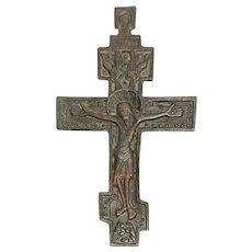 19th Century Russian Bronze Kiot Crucifix