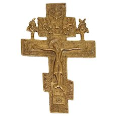 19th Century Russian Bronze Kiot Crucifix