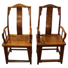 Pair of Qing Dynasty Arm Chairs