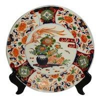 19th Century Imari Chop Plate