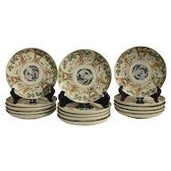 Set of 15 Meiji Era Imari Plates