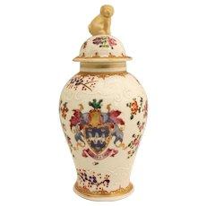 Samson Urn in Chinese Export Taste