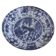 Chinese Export Low Bowl