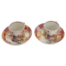 Pair of Qianlong Cups with Saucers, c. 1800