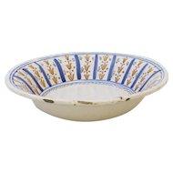 Early 19th Century Spanish Faience Bowl