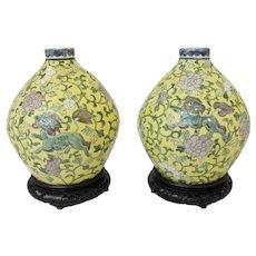 Pair of Nishiki Vases