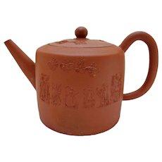 Large Redware Teapot