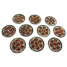 Set of 10 Mid Century Modern Oyster Plates