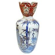 Meiji Period Tall Vase